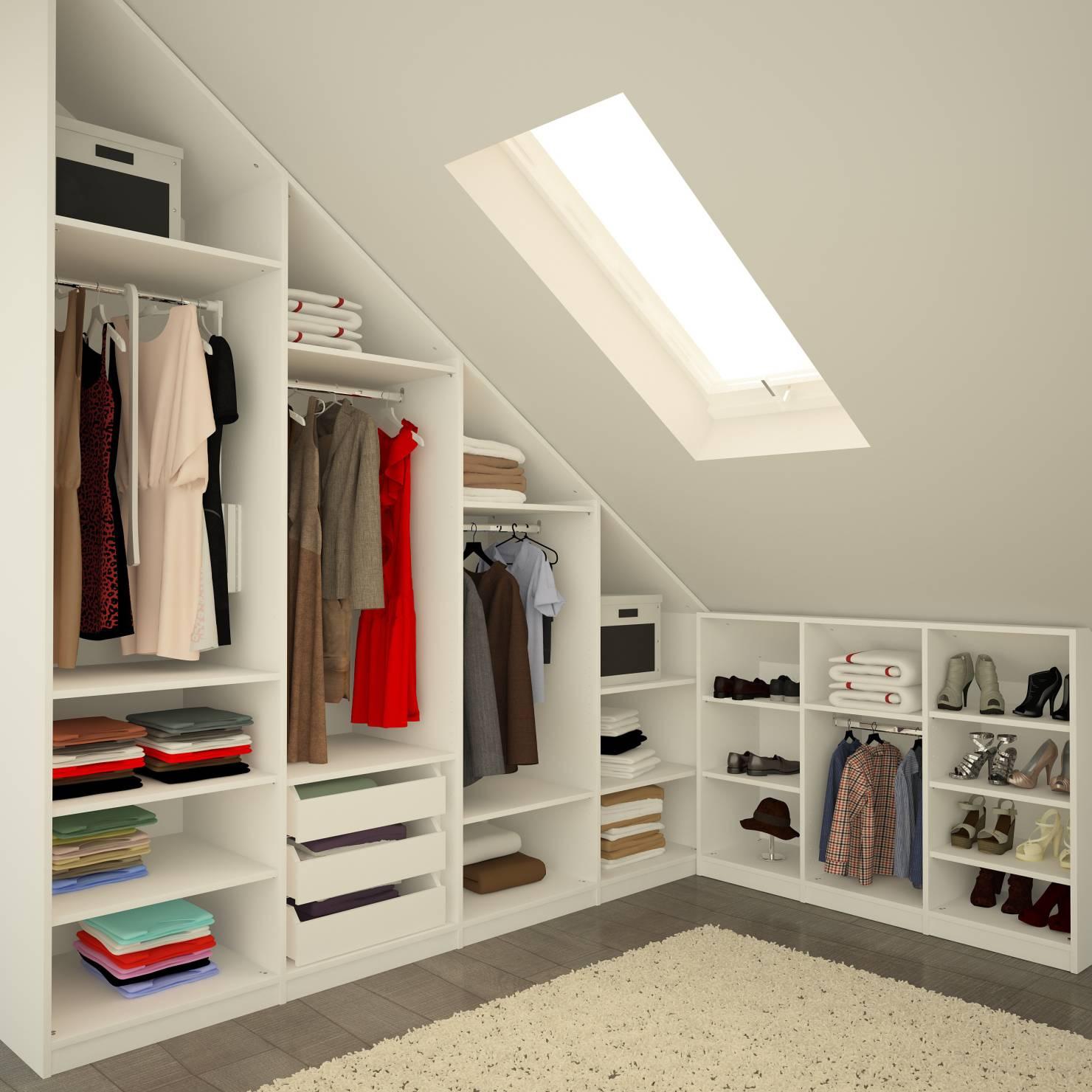 мансарда шкаф